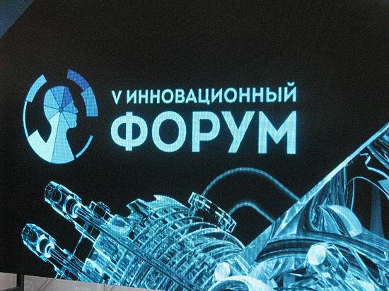 Промпарк открылся для дебатов и резидентов