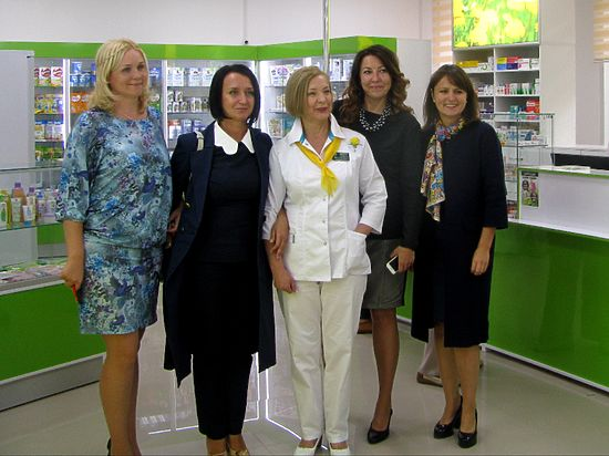 губернские аптеки руководство