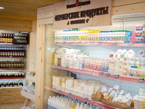 Кузбасская сеть фермерских магазинов «Калина-Малина» заходит вКрасноярск