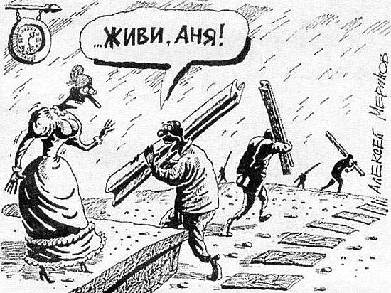 Виктор Толоконский оконфликте воперном: «Ситуация ненормальная»