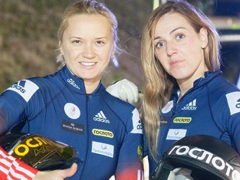 Сотрудники Сочи завоевали три медали Кубка Северной Америки побобслею