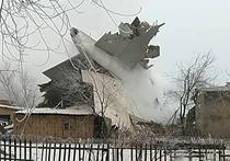 Шокированный пилот турецкого «Боинга» перед смертью сам обошел место катастрофы