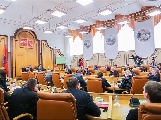ВКрасноярском городском совете депутатов могут пройти довыборы