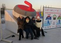 Сибирский фестиваль кёрлинга проходит в Красноярске