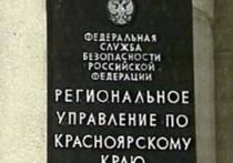 В Красноярском крае проходят обыски в районной администрации