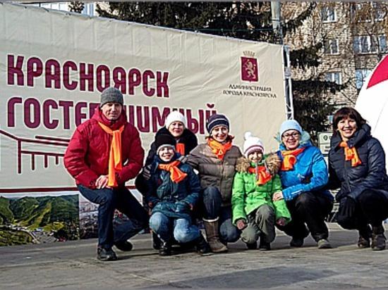 В Красноярске стартовал семейный квест