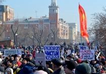 В Красноярске прошёл экологический митинг «За чистое небо»