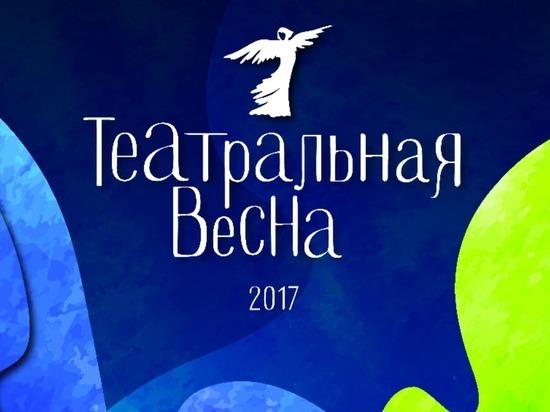 ВКрасноярске вручены награды лауреатам краевого фестиваля «Театральная весна»