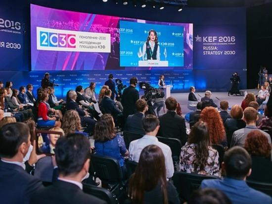 В Красноярске определились с участниками молодёжной площадки КЭФа