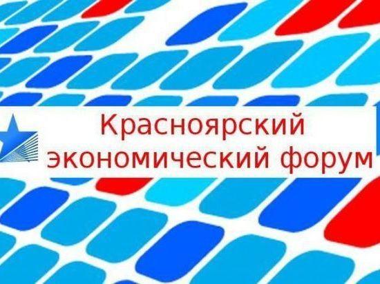 Красноярцы высказались о стратегии 2030