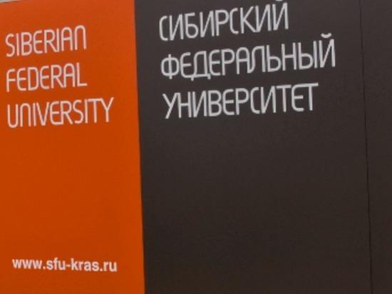 В Красноярске обсуждается очередной