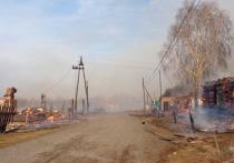 В Красноярском крае объявлен режим ЧС федерального уровня