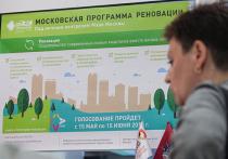 Адвокаты ответят на вопросы москвичей  по программе реновации