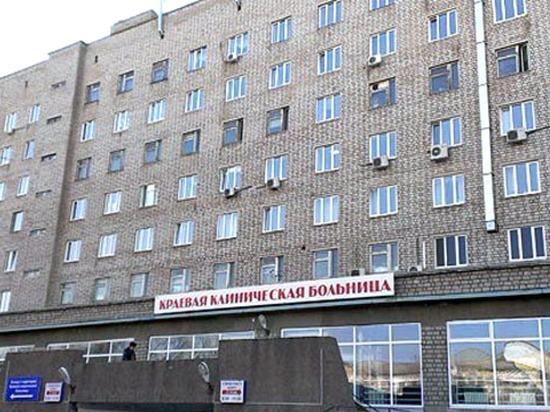 Больница в селятино травматология