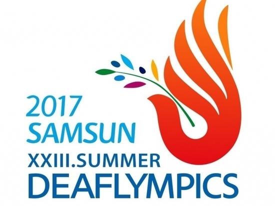 Красноярцы выступят на Сурдлимпийских играх