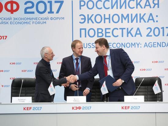 Очередной Красноярский экономический форум пройдет ксередине весны