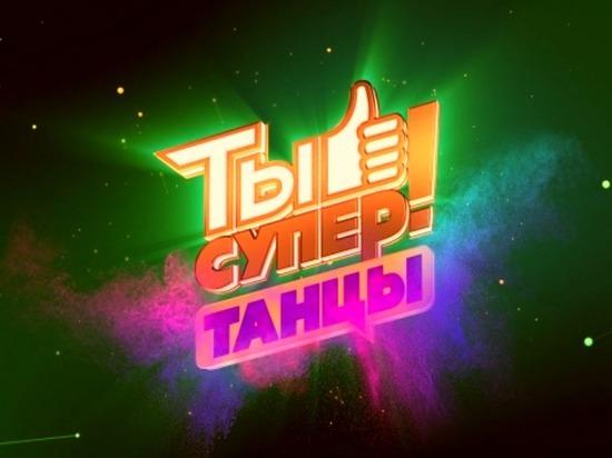 Осиротевшие дети изКрасноярского края примут участие вмеждународном танцевальном проекте