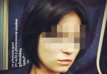 Воровка выложила в соцсети фото в куртке, похищенной в парикмахерской