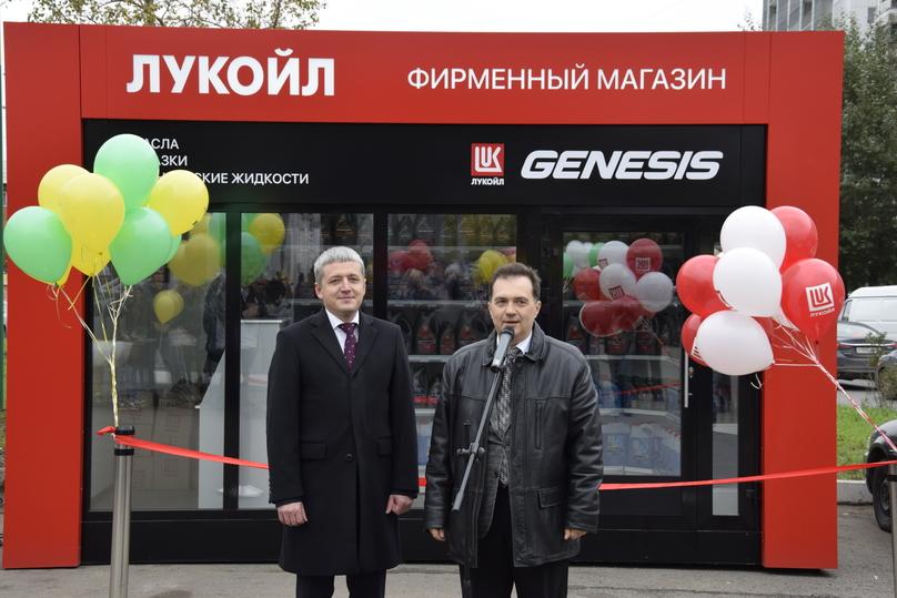 Красноярскнефтепродукт иЛУКОЙЛ стали партнерами