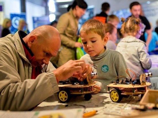 Красноярск готовится к фестивалю науки