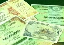 Банкиры показали, как умирают старые деньги