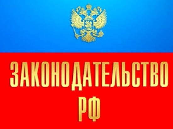 Красноярская прокуратура выявила хищение бюджетных средств