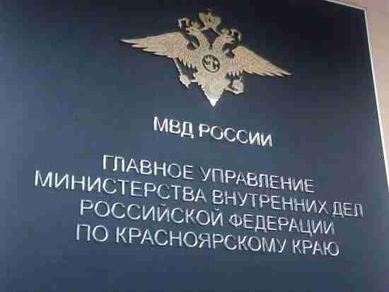 Красноярские правоохранители предотвратили заказное убийство