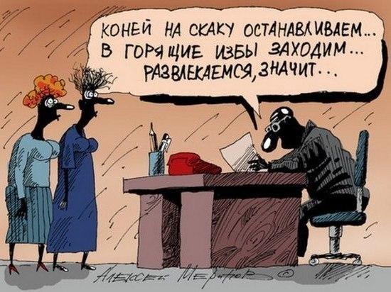 Кто зарабатывает на морозах в Красноярске?