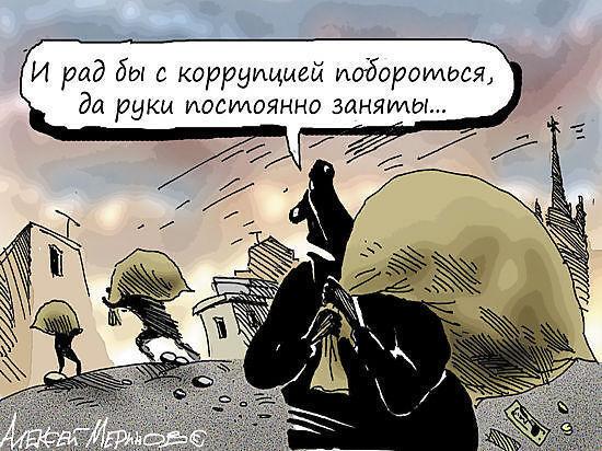 В Емельяново осудили экс-чиновницу