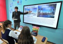 Московские учителя изменились до неузнаваемости