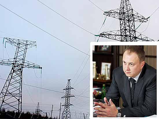 Из энергетической компании вычли руководителя
